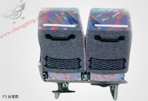 Safety Ordinary Passenger Coach Intercity Coach Seats (F3) pictures & photos