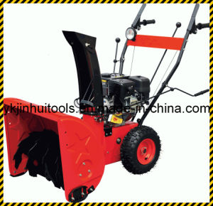 Snow Thrower 6.5HP / Snow Cleaner 6.5HP (JH3165 with lamp)
