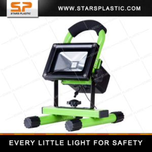 Rechargeable Flood Light Project Lamp pictures & photos