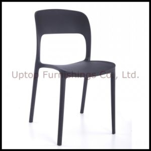 Durable Plastic High Quality Armless Patio Chairs (SP UC395)