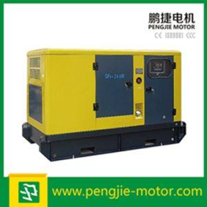 240kw Silent Diesel Generator 300kVA Soundproof Gensets 300kVA Soundproof pictures & photos