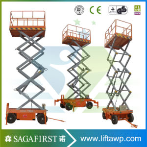 12m Hydraulic Electric Scissor Lift Table for Sale pictures & photos