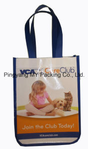 Professional Manufacturer of Reusable OPP Laminated Nonwoven Tote Bag pictures & photos