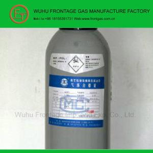 Environmental Monitoring Calibration Gas Mixture (EM-7) pictures & photos