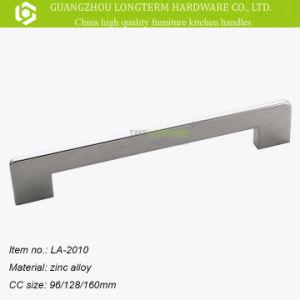 Popular 10 Inch Zinc D Design Dresser Handle pictures & photos