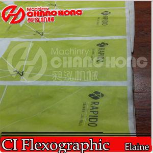 Flexo Printing Machine/Paper/Poly/HDPE/Woven/Sack/Non Woven Satellite pictures & photos