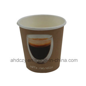 Factory Direct Sale 2.5oz Disposable Paper Cup pictures & photos