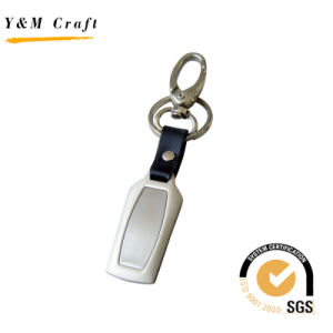 Promotional Gift Key Rings with Modern Design pictures & photos