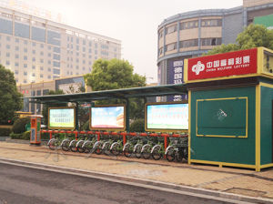 Public Bike-Olive Drab Modern Style Parking Shed pictures & photos