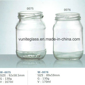High Quality Embossed Glass Jar for Jam, Honey Glass Ware Container