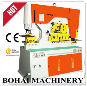 Hydraulic Iron Worker Quality Machine Q35y 25 High Performance pictures & photos