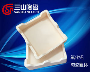 Alumina Ceramics Saggar (SSTC0067) pictures & photos