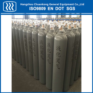 Seamless Steel Nitrogen Oxygen Argon Gas Cylinder pictures & photos