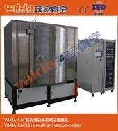 Crystal Ball Vacuum Coating Machine