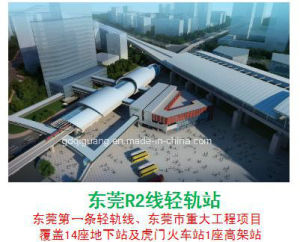 Steel Proceding/Steel Construction/Steel Struction Factory