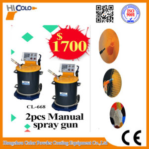 Factory Price Manual Batch Powder Spray System pictures & photos