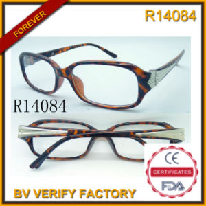 New Products Cheap Reading Glasses&Saftey Glasses pictures & photos