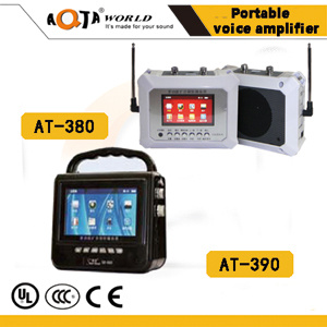 Portable Multi Function Voice Amplifier with 3.5inch LCD Screen