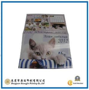 Customized Printing Wall Folding Paper Calendar (GJ-Calendar110) pictures & photos
