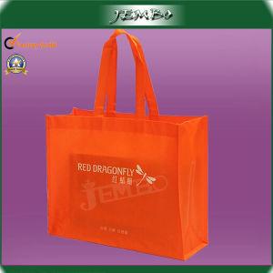 Customized Logo Printing Non Woven Shopping Bag pictures & photos