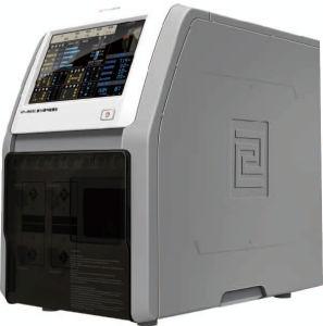 13c Urea Breath Test Infrared Spectrometer pictures & photos