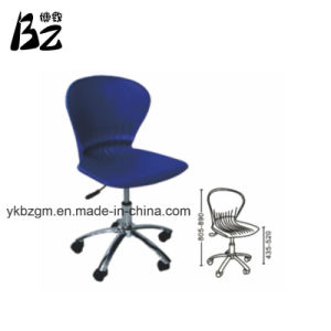 All Kind of Colors Fabric Chair (BZ-0237) pictures & photos