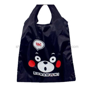 Polyester Promotional Bag with Samll Pouch