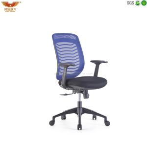Modern Comfortable MID Back Office Mesh Swivel Chair