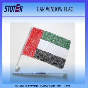 100% Polyester Custome Car Flag pictures & photos