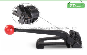 Steel Strapping Tensioners (S290) pictures & photos