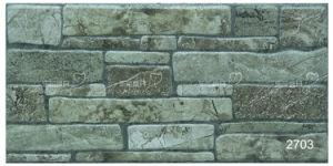 Porcelain 3D Antique Stone Exterior Wall Tile (200X400mm)