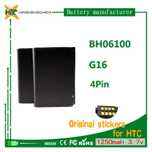 Factory Cales Lithium Ion Polymer Battery for HTC G16 pictures & photos