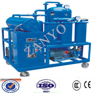 China Newly Advanced Waste Lubricating Oil Purification Machine pictures & photos