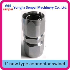 Two Hoses Connector New Type Connector Swivel pictures & photos