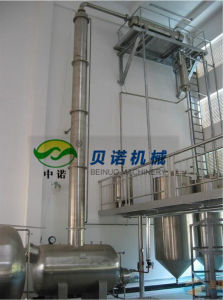 Alcohol Recovery Tower Alcohol Distillation Equipment