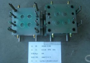 Injection Mold for Plastic Part pictures & photos