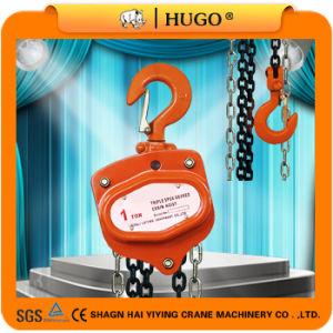 1ton Vital Chain Hoist /Manual Chain Block Hoist / Hand Winch pictures & photos