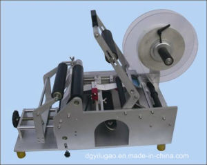 Manual Round Bottle Labeling Machine pictures & photos
