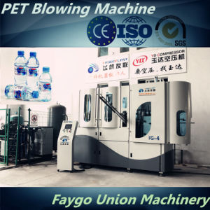 Mineral Water Bottle Blowing Machine pictures & photos