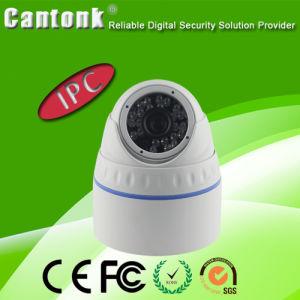 Digital Camera and IP Camera High Quality CCTV Camera pictures & photos