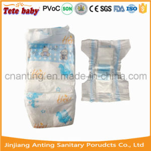 Cloth-Like Diaper Factory in China, Diapers with Magic Tapes Elastic Waist pictures & photos