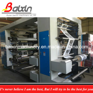 High Quality Wrap Shrink Film Printing Machine Printing Soft Material pictures & photos