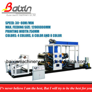 Doctor Blade 4 Color PP Woven Flexo Printing Machine pictures & photos