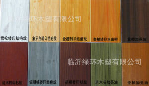Different Colour WPC Building Material Ceiling pictures & photos