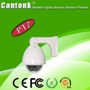CCTV High Speed PTZ Dome CCD Camera (KPD-EAD1) pictures & photos