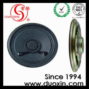 57mm 0.5W 8 Ohm Mini Speaker Paper Cone Loudspeaker Dxyd57n-17z-8A pictures & photos