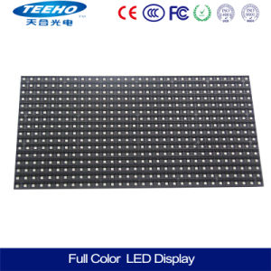 P8 HD Full Color Outdoor LED Display Screen pictures & photos