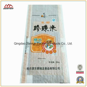 High Quality PP Woven Bag for Sausage pictures & photos