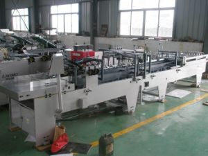 Shopping Paper Bag Making Machine (LM-FT-1100A+LM-FB-50) pictures & photos