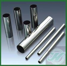 201/202/301/304 Stainless Steel Welded Pipe pictures & photos